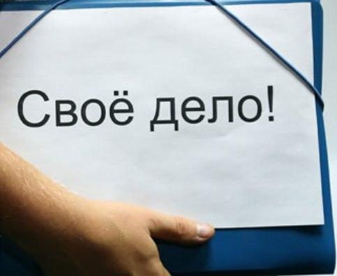 В Алматы расскажут о том, как создавать бизнес