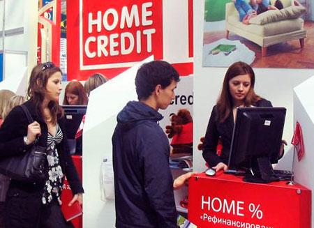 Облигациям Банк Хоум Кредит присвоили BB-