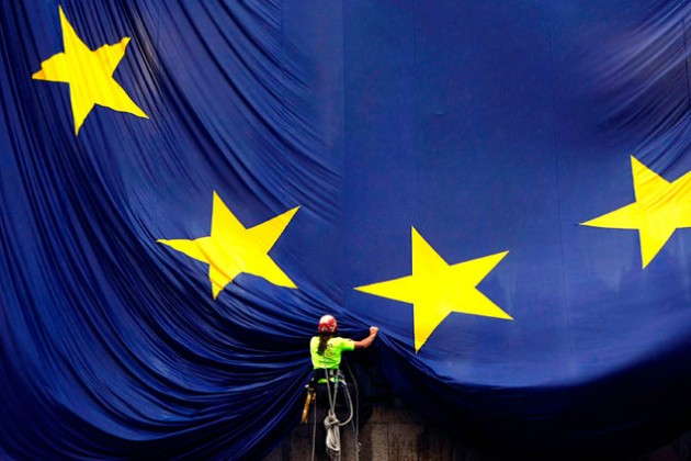 Главой банковского регулятора ЕС станет француженка