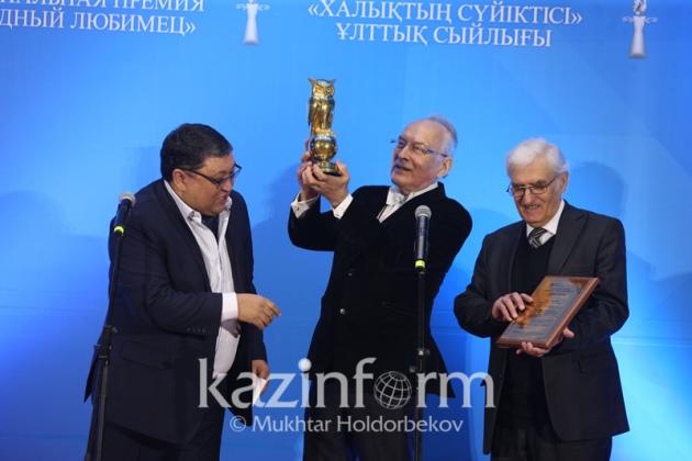 Нурсултана Назарбаева наградили запродвижение мира