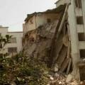 На юге Китая прогремела серия мощных взрывов