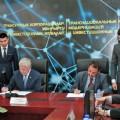Ветростанцию за100млневро построят вАктюбинской области