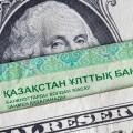 Генпрокуратура заморозила зарубежные активы на $56млн
