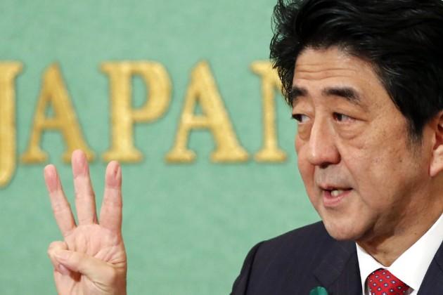ВЯпонии потребовали отставки премьера