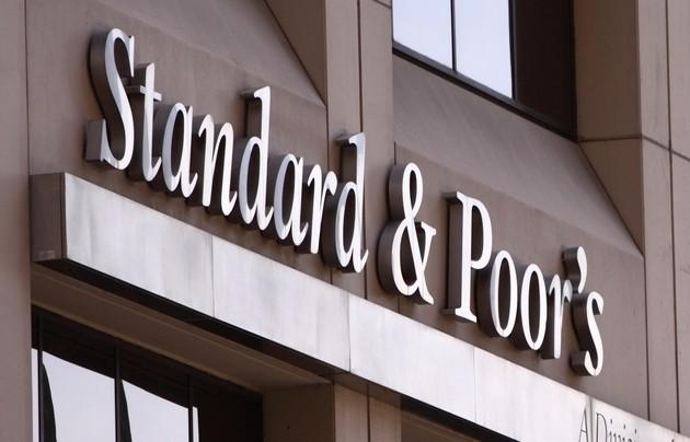 S&P Global Ratings повысило рейтинги 4нацкомпаниямРК