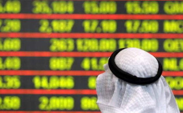 ВЗаман-Банке намерены получить лицензию исламского банка вавгусте
