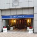 В Алматы откроется Ritz-Carlton