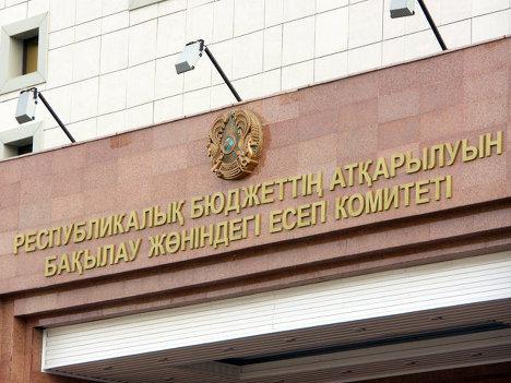 63 млрд. тенге налогов не поступило в бюджет РК