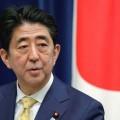 Синдзо Абэ переизбрали главой правящей партии Японии