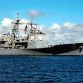 Военные корабли США идут к берегам Египта