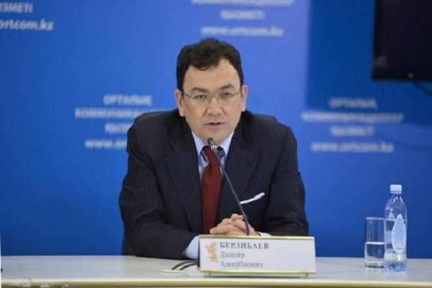 Данияр Берлибаев вышел изправления КМГ