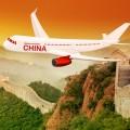 Мы проигрываем миру битву за «богатого китайца»