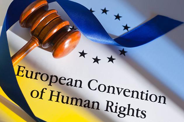 Казахстану необходимо присоединиться к Европейской конвенции по правам человека