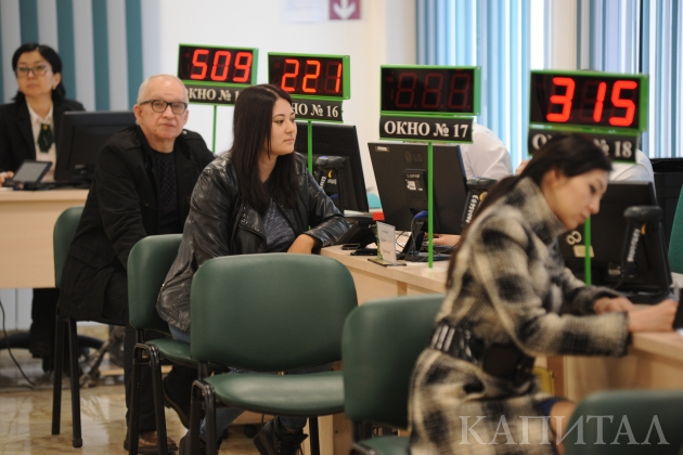 Инвестиционный доход ЕНПФ составил 11,5%