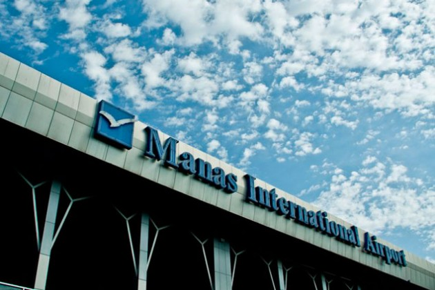 Роснефть покупает аэропорты в Кыргызстане