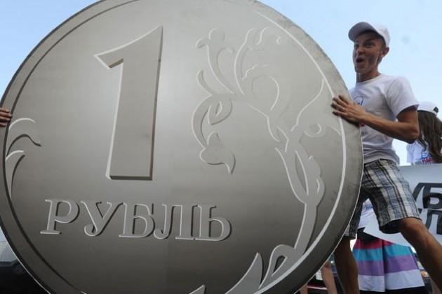 ЦБ России выбирал между плохим и очень плохим сценарием