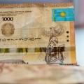 Максимальная ставка по сберегательным депозитам достигнет 14,1%