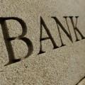 Фонд проблемных активов поможет не всем банкам