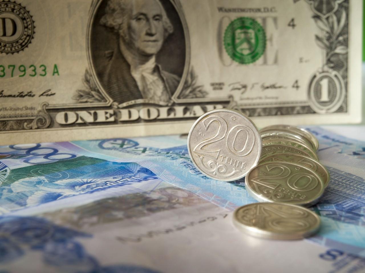 таунхаусов эконом курс таньги к долару на 9 10 2016 музею