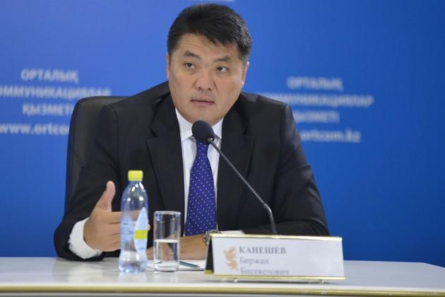 Назначен заместитель главы нацкомпании Kazakhinvest
