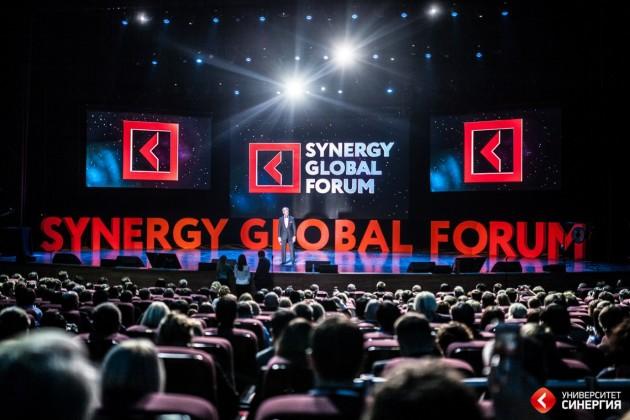 ВАлматы пройдет второй Synergy Global Forum
