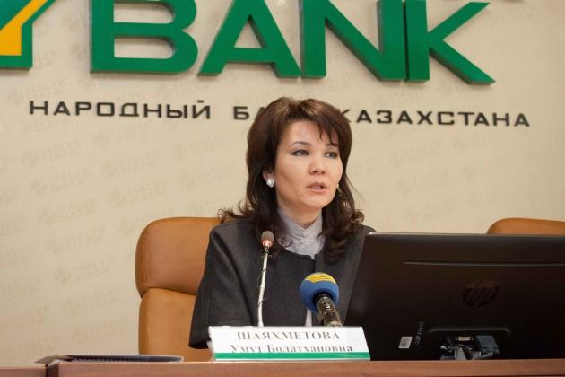Народный банк намерен выплатить дивиденды за 2013 год