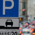 ДВД Алматы ужесточает правила парковки