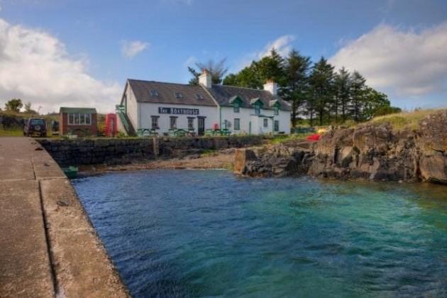 ВШотландии напродажу выставили остров за4,25млн фунтов