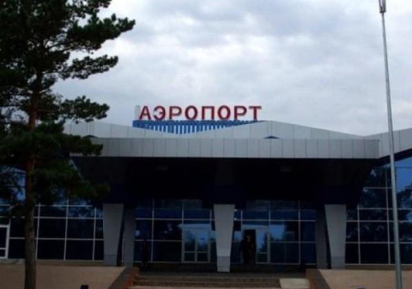 Аэропорт Костаная несмогли продать