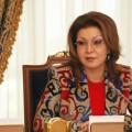 Дарига Назарбаева возглавила группу по внедрению бесплатного технического образования