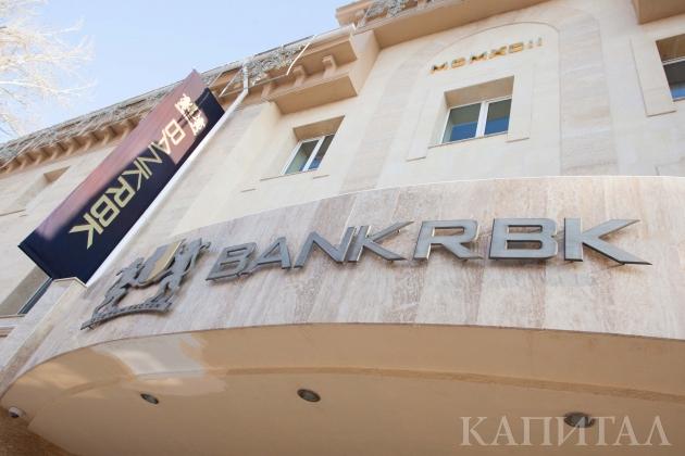 Bank RBK увеличил капитал на11млрд тенге
