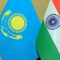 Казахстан и Индия расширят сотрудничество