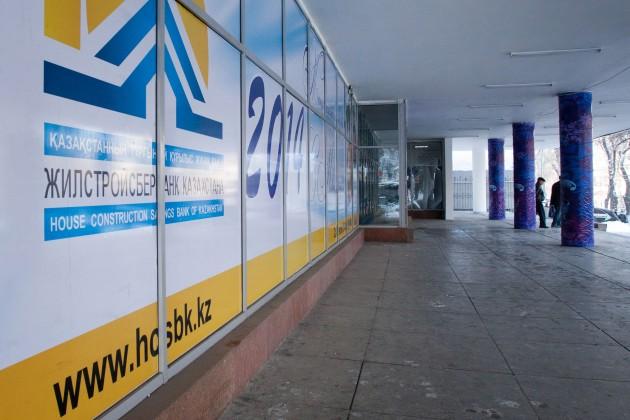 Более 200 тысяч вкладчиков ЖССБ получили максимальную премию