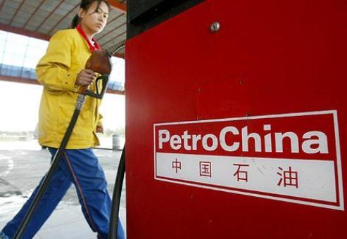 В Казахстане начнутся продажи бензина Petrochina