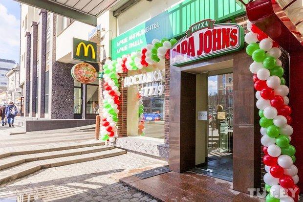 Штатская сеть пиццерий Papa John's планирует выйти нарынки Казахстана, Кыргызстана