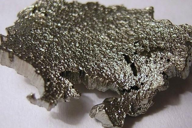 Названы самые выгодные для инвестиций металлы