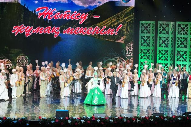 ВАстане стартовали Дни культуры Алматинской области