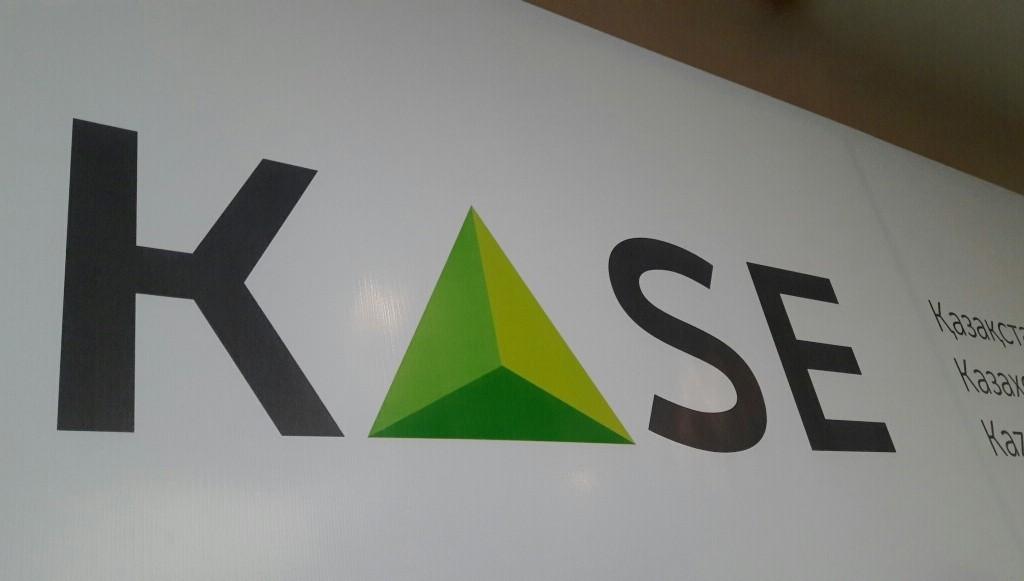 Фондовая биржа казахстана программа для тестирования forex