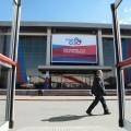На Саммите G20 приняли декларацию лидеров