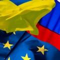 Украинский кризис спровоцировали Россия и ЕС