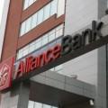 Чистая прибыль Альянс банка упала почти в 50 раз