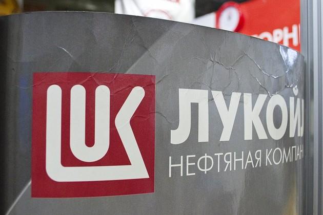 Лукойл не финансировал террористов в Украине