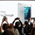Google представила первый смартфон под своим брендом