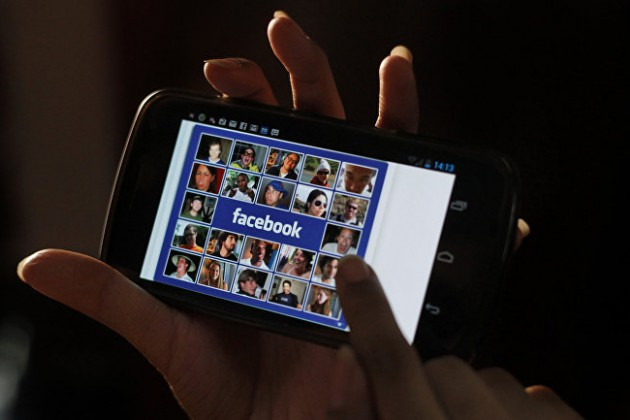 Германия ограничит Facebook в сборе данных о пользователях