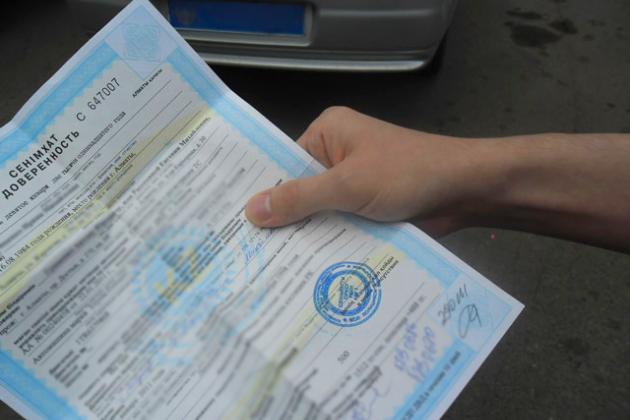 МВД не готово отменять доверенность на управление авто