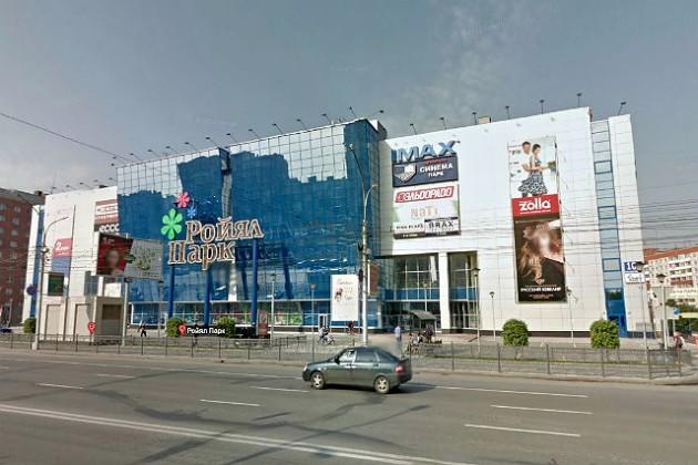 Народный банк получил контроль над ТЦ в Новосибирске