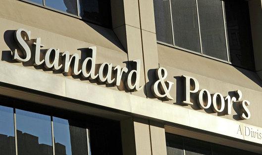 S&P Global Ratings подтвердил рейтинги Nostrum Oil and Gas науровне В