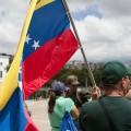 ВВенесуэле появится криптовалюта Petro