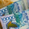 Через банки легализовано 39 млрд тенге