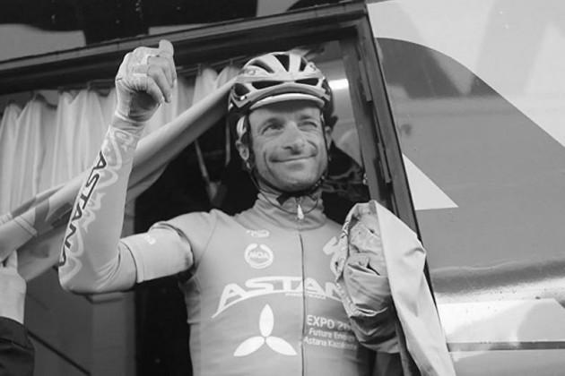 Трагически погиб велогонщик «Астаны» Скарпони